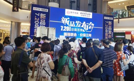 亿田集成灶哈尔滨大型团购活动火热举行