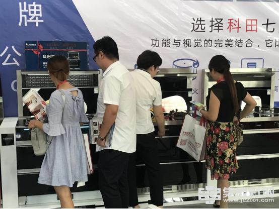 8月2日下午发布 现场图回传 惊艳亮相贵州建博会,科田厨太魅力席卷全城208