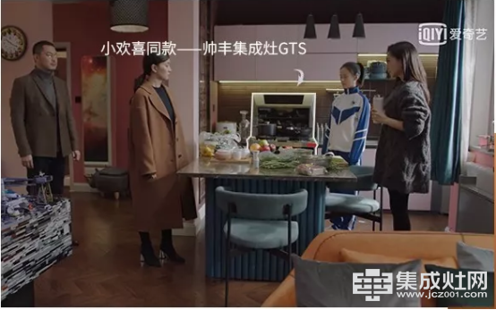 2019.8.8为什么《小欢喜》家庭,更偏爱开放式厨房?767