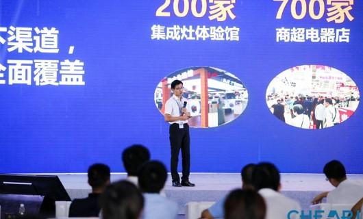 苏宁成立集成灶亿元俱乐部 帅康用一年半时间成为六大成员之一