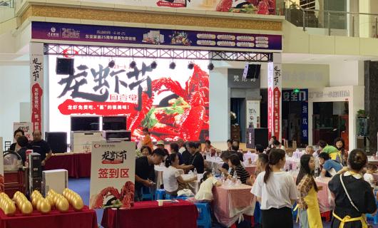 签单率93% 厨壹堂集成灶山东济南单店活动圆满成功