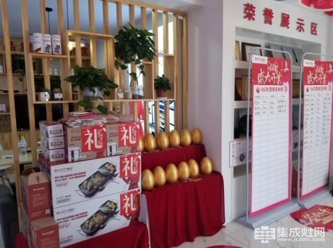 欧川集成灶曲阜体验馆618盛大开业