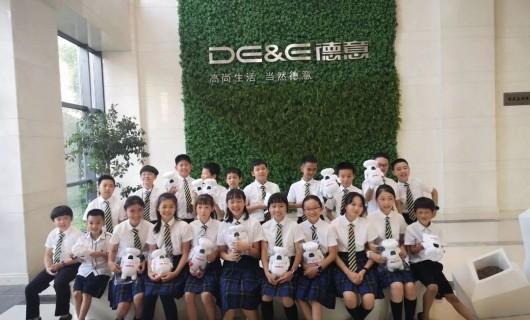 杭州惠立学校暑期实践 参观德意集成灶工业4.0智慧工厂