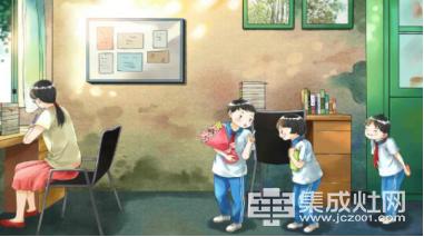 浓情九月,师恩难忘科田集成灶祝您教师节快乐 9.10日(1)295