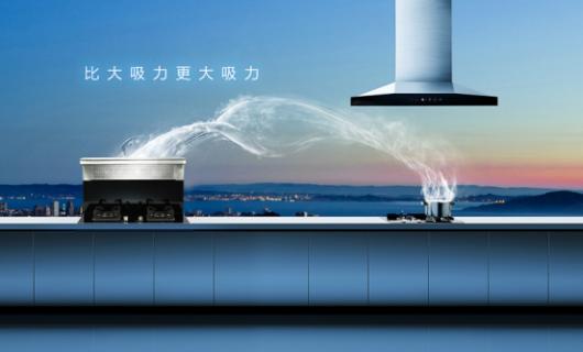 尚品集成灶:打造清爽厨房 从我开始