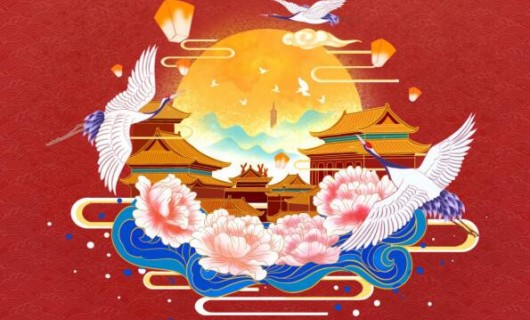 奥田集成灶:70周年国庆 好好生活即是对祖国最好的礼物