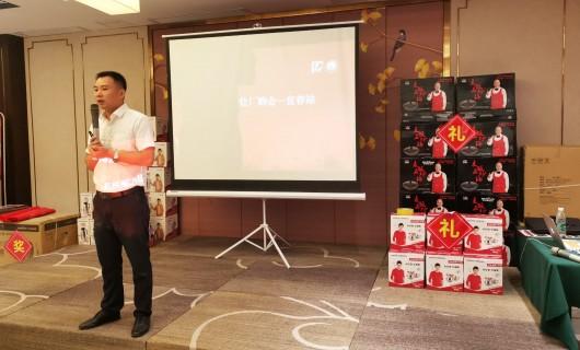 亿田集成灶江西抚州赣西区域厂购活动盛大举办