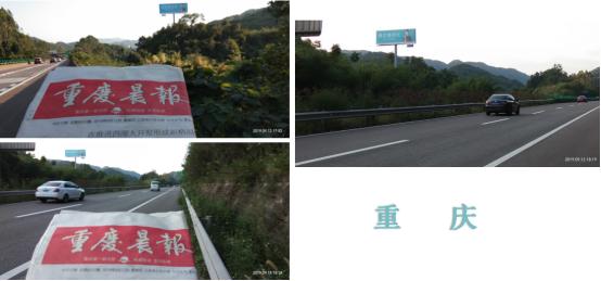 湖南福建重庆高炮355