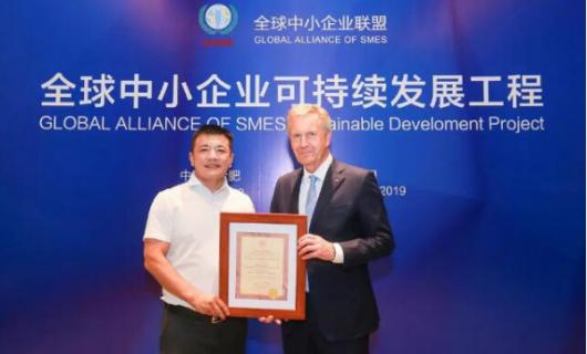 """板川安全集成灶入选""""全球中小企业可持续发展工程合作伙伴"""""""