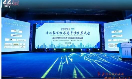 集成灶:LEASY领致荣膺中国河北空气源热泵行业标志性品牌