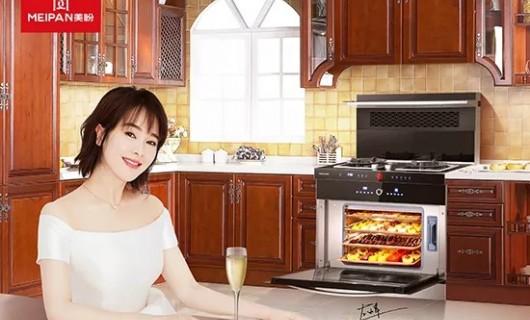 美盼集成灶:厨房电器配套发展已成趋势