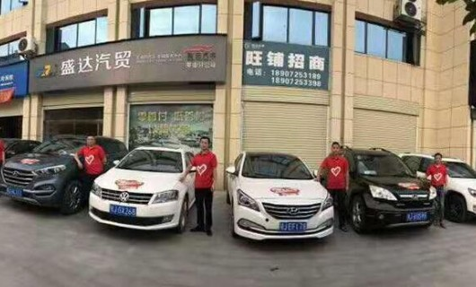 英伦罗孚集成灶:用心服务好每一位顾客 记实英山刘爱明