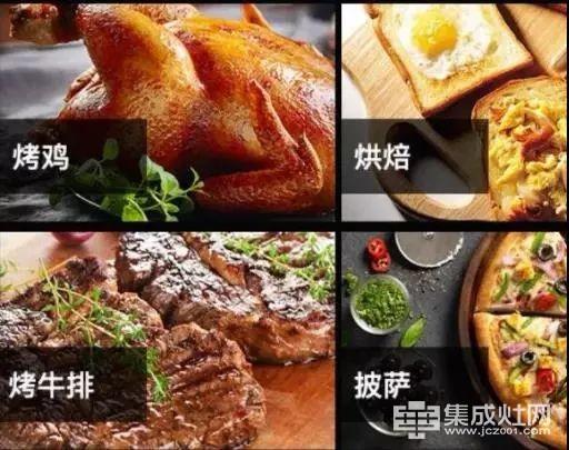多种烹饪方式
