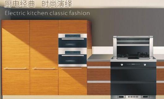 金铂尼集成灶:讨论 究竟开放式厨房厨电怎么选择 厨电怎么装