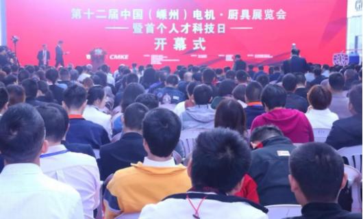 佳歌集成灶隆重亮相第十二届中国(嵊州)电机 厨具展览会 诚邀您的莅临