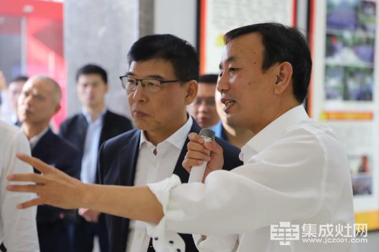 省委主题教育巡回指导组一行调研亿田智能厨电384