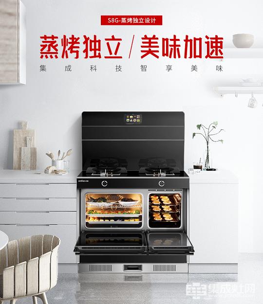【亿田集成灶】寒风瑟瑟,我想要一台集成灶,炖汤烤肉煮火锅.169