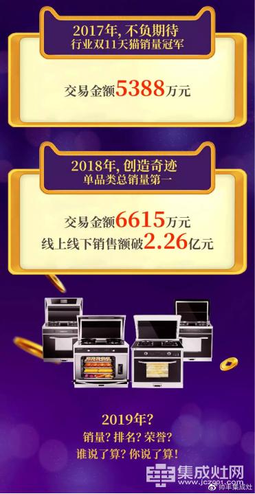 2019.10.30万众一心28