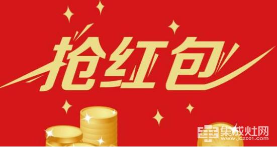 【双11狂欢钜惠】买科大 抢免单 抽豪礼,开启全民热购!460