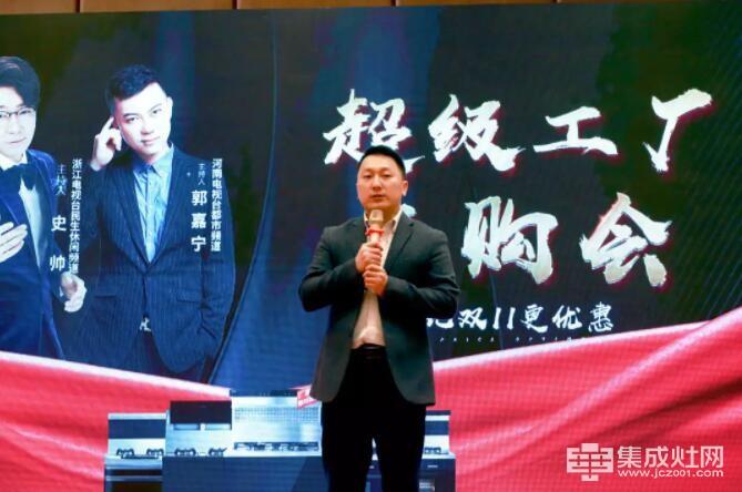 力巨人服务部部长王锐先生