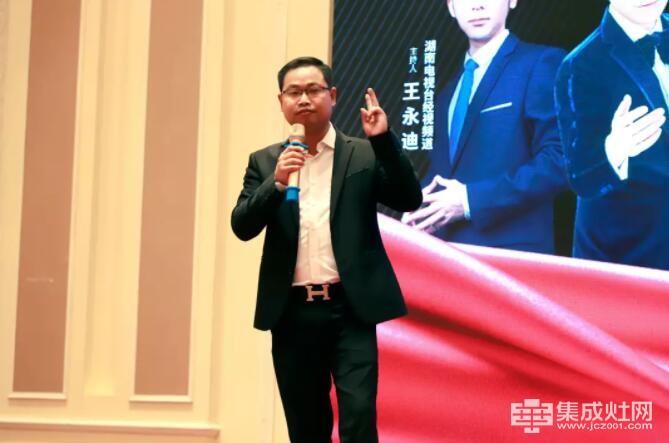 力巨人招商部长吴日龙先生