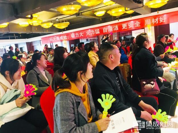科大集成灶江苏沭阳站总裁签售会