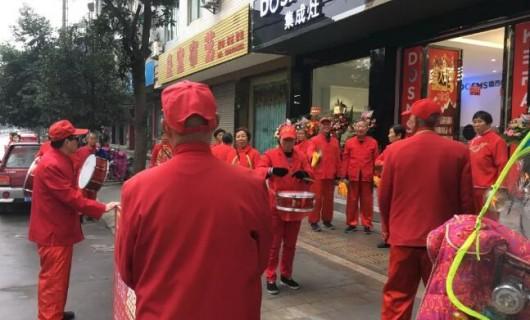今日 德西曼集成灶在成都蒲江打响开业