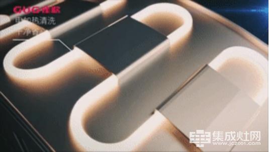 电加热技术
