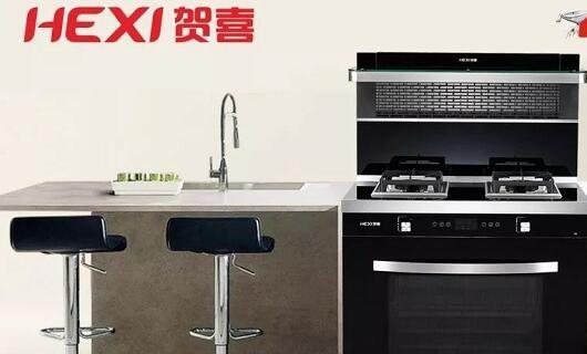新房厨房装修的九大秘诀 贺喜集成灶告诉你