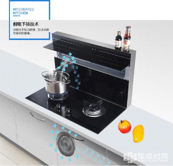 你家厨房缺最重要的一物:佐贺分体式集成灶(1)266