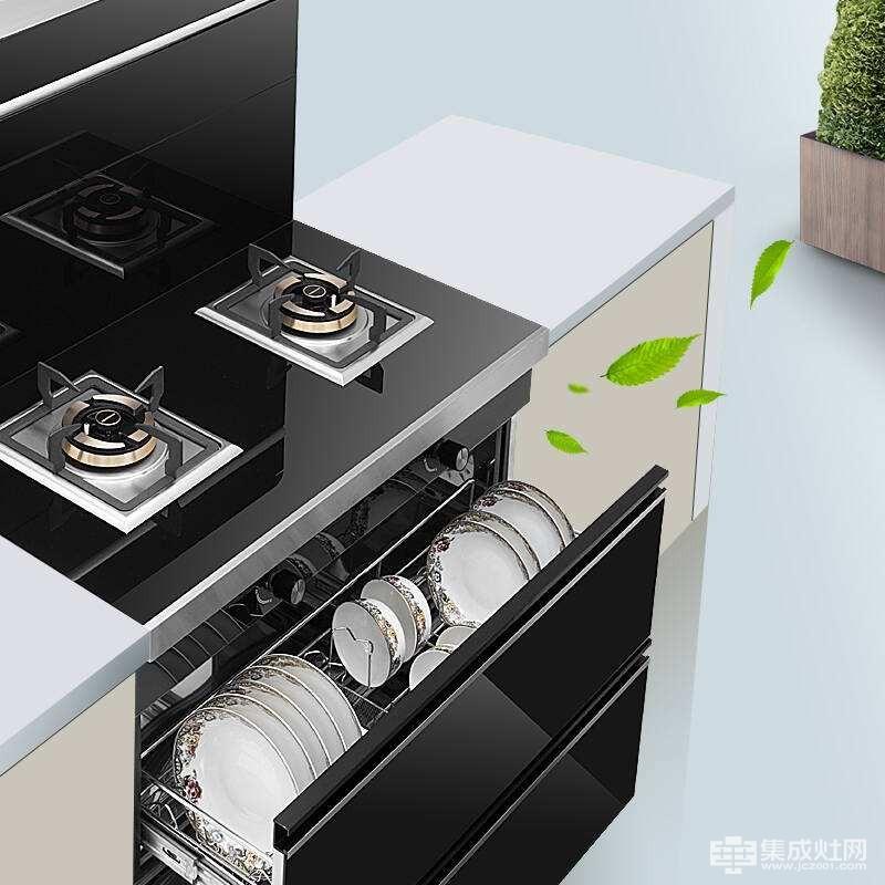 洗碗机集成灶