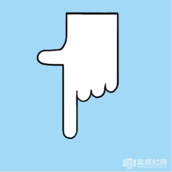 """科田燃气热水器 让你随心所""""浴""""11.29日176"""