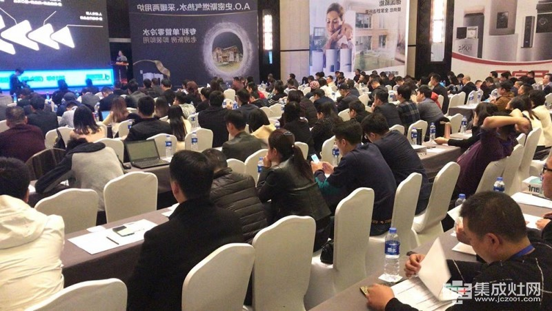 来自各地数百位商家也莅临现场聆听这次产业高峰会