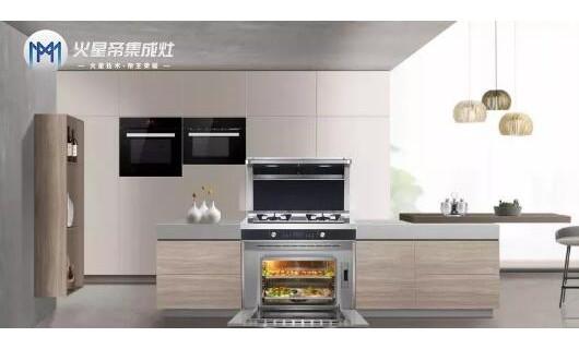 小户型厨房如何避免拥挤 这招你再不看就晚了