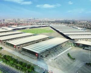 2020上海国际厨卫展