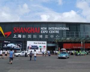 2020上海智能厨卫电器展览会