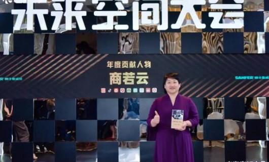董事长商若云接受今日头条采访 畅谈帅丰集成灶成功经验