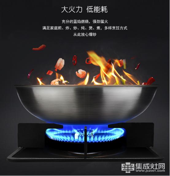 论厨房有一台卡梦帝分体式集成灶的重要性525