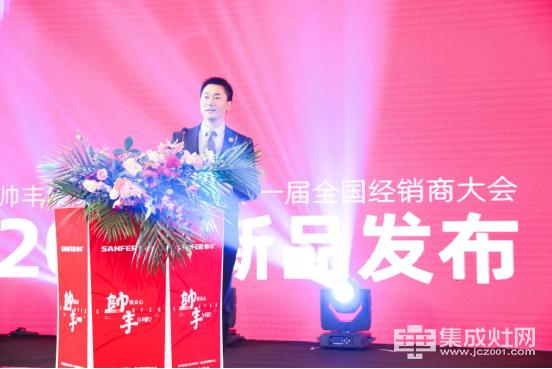 20191230 帅领众心·丰与同行  帅丰2019全国经销商大会精彩回顾469