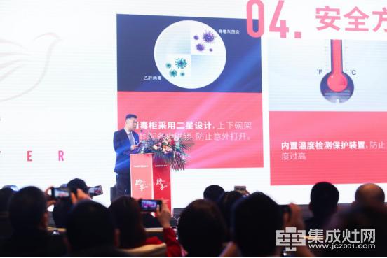 20191230 帅领众心·丰与同行  帅丰2019全国经销商大会精彩回顾470