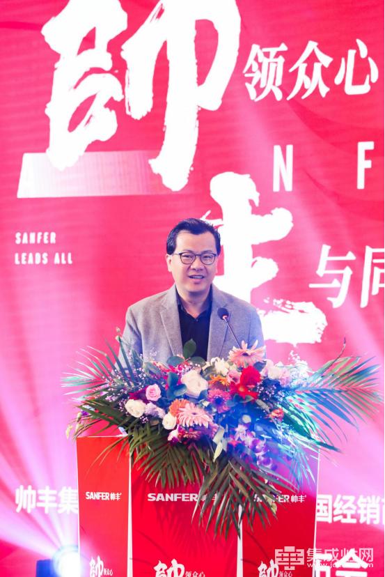 20191230 帅领众心·丰与同行  帅丰2019全国经销商大会精彩回顾740
