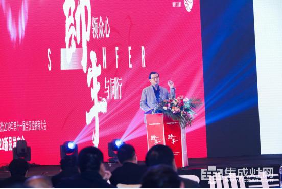20191230 帅领众心·丰与同行  帅丰2019全国经销商大会精彩回顾741