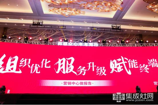20191230 帅领众心·丰与同行  帅丰2019全国经销商大会精彩回顾781