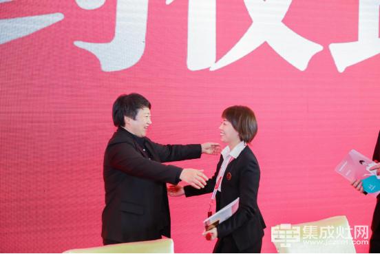 20191230 帅领众心·丰与同行  帅丰2019全国经销商大会精彩回顾822