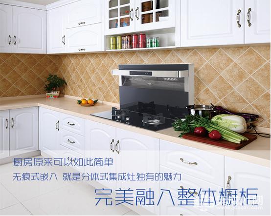 未来厨房会是什么样?那肯定是有一台佐贺分体式集成灶698