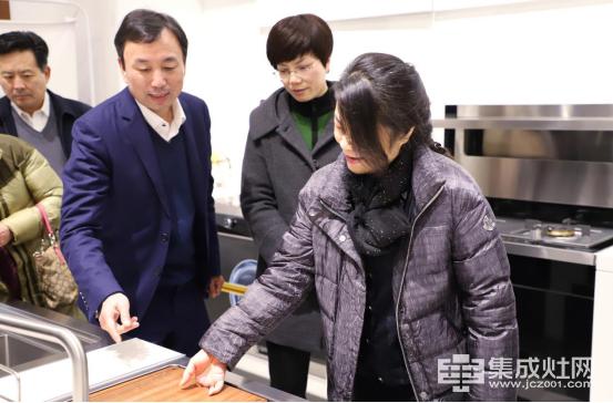 浙江省政协副主席吴晶一行调研亿田智能厨电186