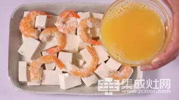 尼泰集成灶美食 虾仁豆腐蒸水蛋