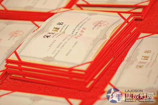 0106 蓝海宏图·炬变非凡  蓝炬星集成灶2020年度核心加盟商峰会暨十周年庆盛大举行!1600