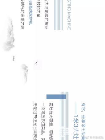 2020.1.7曾被帝王独享的满汉全席28