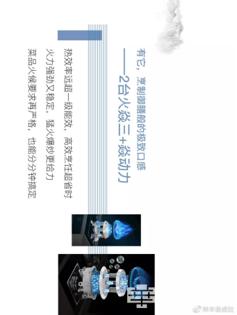 2020.1.7曾被帝王独享的满汉全席32